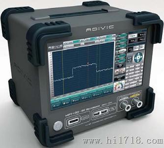 GPS北斗信号发生器MP9000