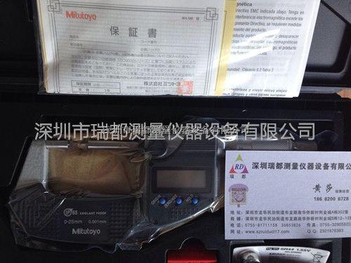 重庆特价批发日本三丰Mitutoyo数显花键千分尺331-261-30测量范围0-25mm
