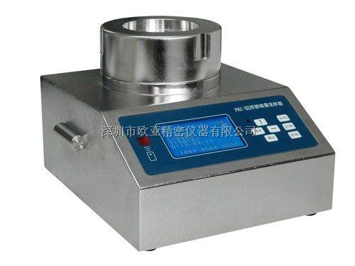 苏净FKC-III孔吸入式微生物采集器
