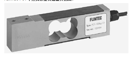提供德国FLINTEC PC1 单点式称重传感器