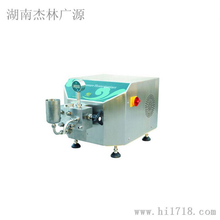 生产能力 20(千克/小时) 每次处理量范围 11-100(千克) 外形尺寸(长*宽*高) 800460450(mm) 产品型号:高压均质机wiscientz-150 产品概述: 1、wiScientz-150高压均质机是一种小型化的台式样品处理装置,专门用于生物工程中的实验室和小规模生产中作细胞粉碎。 2、高压均质机工作压力1500bar以下,适用样品的黏度小于2000cP,温度低于90。 3、高压均质机的工作原理与大规模工业生产所用的机械原理相同,仅在某些局部构造上有别,因此利用本机的试验结果可直