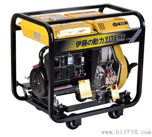 上海5kw电启动柴油发电机报价