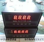 PT100轴瓦测温仪TDS-5321电站智能温控仪批发