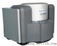 矿石光谱分析仪