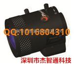 佛山市凤凰镜头总代理 凤凰手动变焦3-8mm自动光圈百万像素镜头 PVT30D14-2M