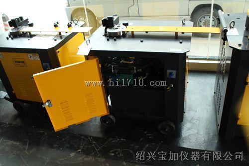 ygw20f 液压钢筋弯箍机