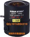 东莞市精工镜头总代理 精工300万像素镜头 SSV2808GNBIRMP