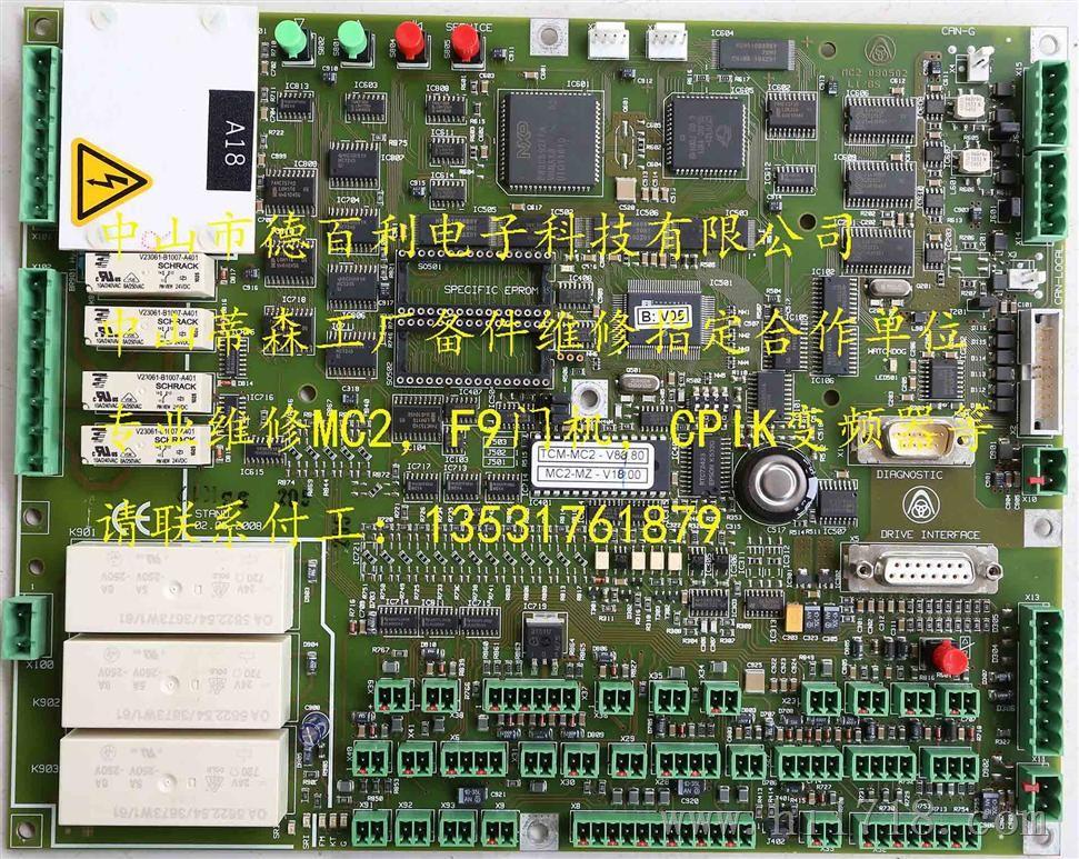 jsq20-0504配件电路板