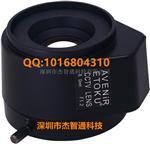 大连市精工镜头总代理 精工自动光圈镜头 SSG0812NB