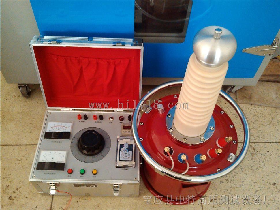 轻型高压试验变压器价格|轻型高压试验变压器厂家