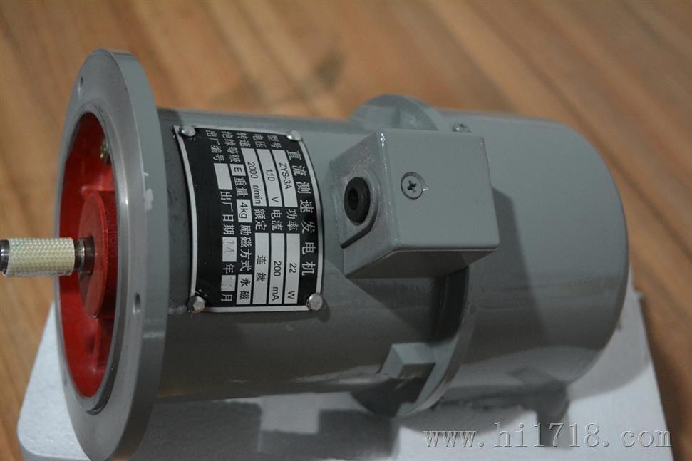 trd-360-rz使用参数说明书