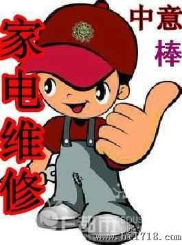 天津海尔空调售后服务维修电话官方欢迎光临