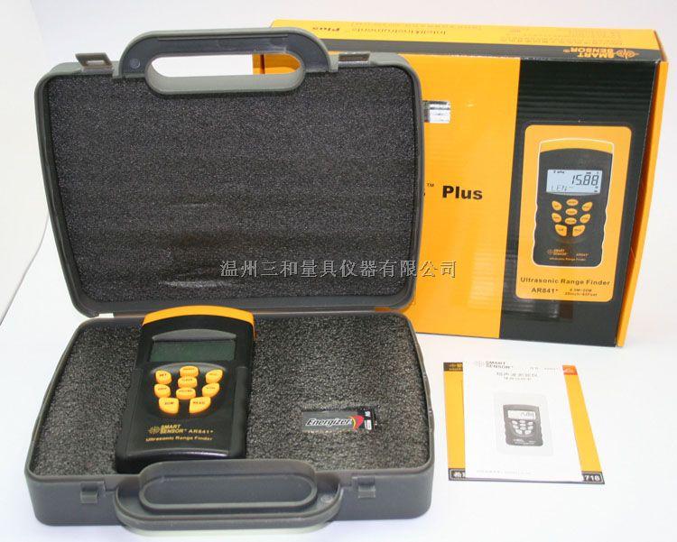 香港希瑪AR851超聲波測距儀0.5-60m
