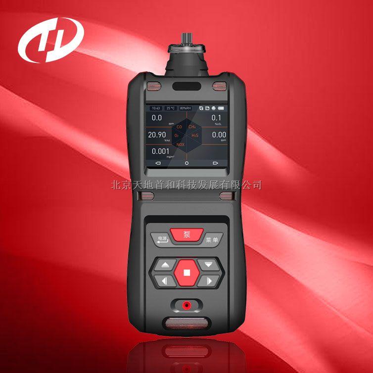 本安电路设计便携式臭氧检测分析仪TD500-SH-O3