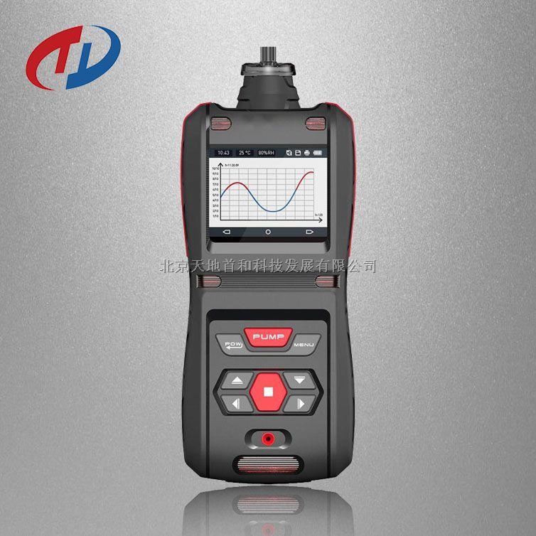 红外原理便携式六氟化硫检测分析仪TD500-SH-SF6