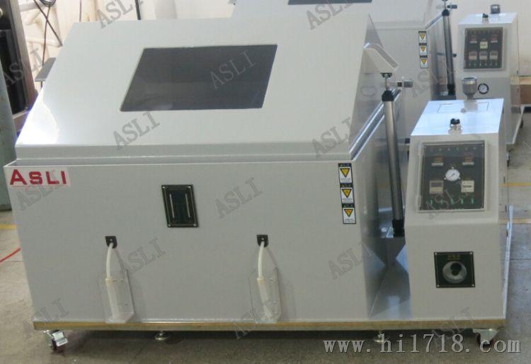 盐雾试验机压力桶-东莞市艾思荔检测仪器有限公司
