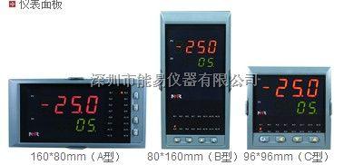 虹润四回路测量显示控制仪 NHR-5740A-14-0/1/X/X-A