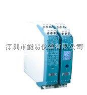 NHR-M33-X-27/X-0/X-D 虹润智能配电器