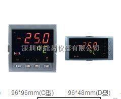 NHR-1100D-55-0/2/P-A福建虹润仪表NHR-1100系列数显表