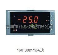 虹润仪NHR-5100单回路数字显示控制仪 NHR-5100C-55-0/X/2/X/1P-A