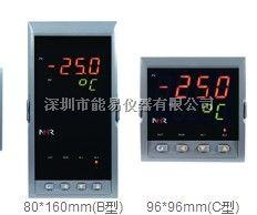 NHR-1300A-14-K1/2/X-A香港虹润仪表PID调节器