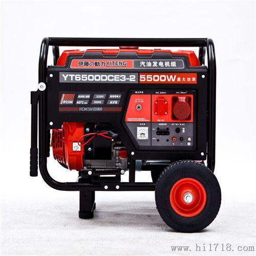 5kw三相电汽油发电机