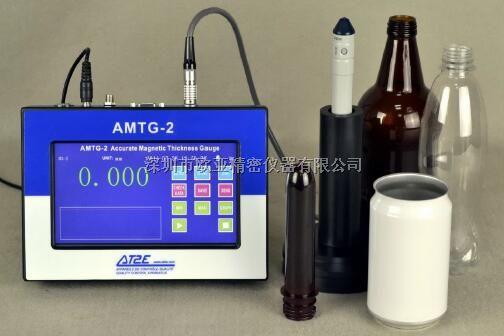 AMTG-2霍尔效应测厚仪,测量非磁性材料厚度