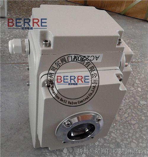 电动执行器BST-05 精小流畅