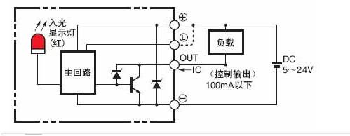 ee-sx670光电开关的工作电压是多少伏?