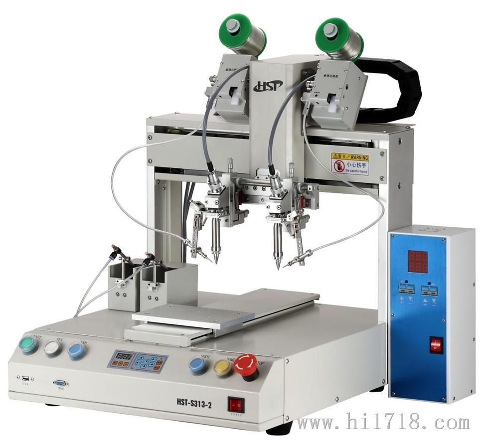 自动焊接机hst-s313-2