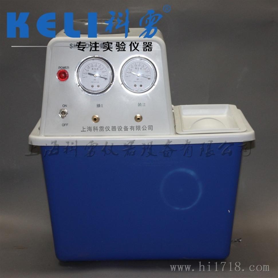 循环水真空泵shz-d-Ⅲ