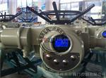 阀门电动控制装置现货热卖、厂家直销