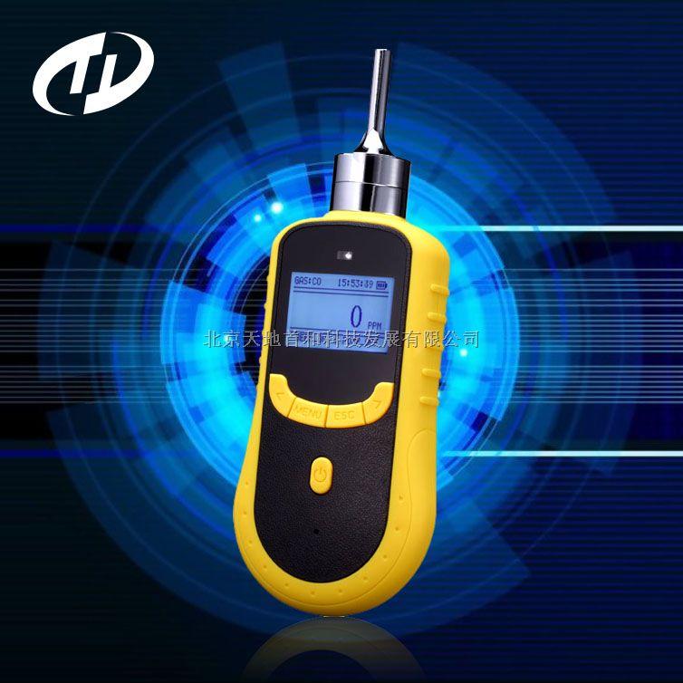 便携式泵吸式氧气检测报警仪