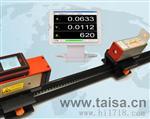 直线度测量仪