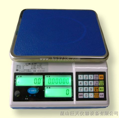 昆山巨天电子秤/案秤,高计数电子称价格