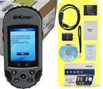 华辰北斗N300手持GPS定位仪(彩途N300)