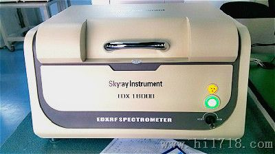 ROHS光谱仪厂家价格天瑞仪器总部直销