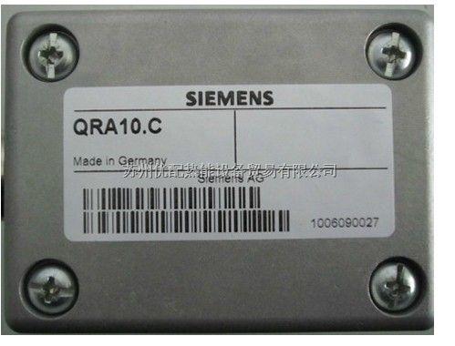 燃烧器火焰探测器QRA10.C西门子(SIEMENS)