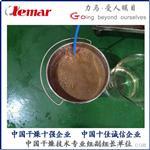 片剂、颗粒剂制粒设备生产线