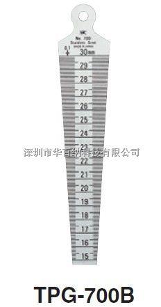 NO.700B日本SK锥度规|TPG-700B 斜度规