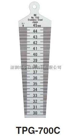 SK 间隙尺 TPG-700C 锥形规 锥度规 塞尺 700C 塞规