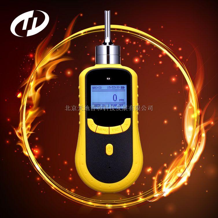 天地首和便携式泵吸式甲醇检测报警仪