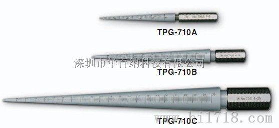 日本 新泻精机 SK 锥度规 TPG-710A 锥形规 孔径规 710A