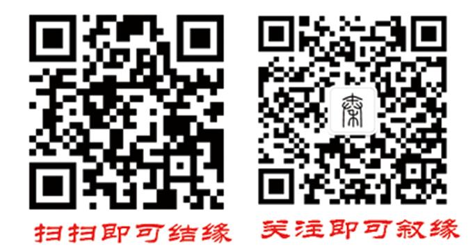 陕西时宇智能仪器有限公司二维码.jpg