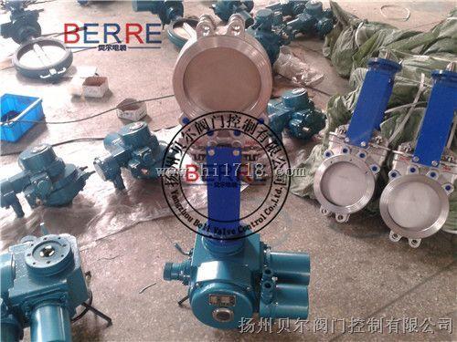 扬州Z973电动浆液阀