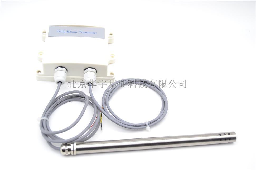 分体式温湿度变送器-传感器分体设计-方便安装-华宇基业-HYWSD-FT