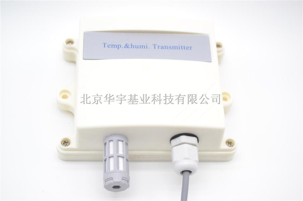 壁挂温湿度变送器-室内空气测量-华宇基业-HYWSD