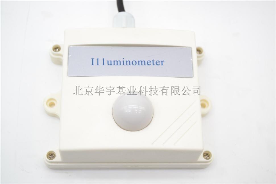 光照度变送器厂家-太阳光强度-灯光亮度传感器-华宇基业-HYZD