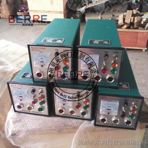 扬州DKX-ZC抽屉式阀门控制箱