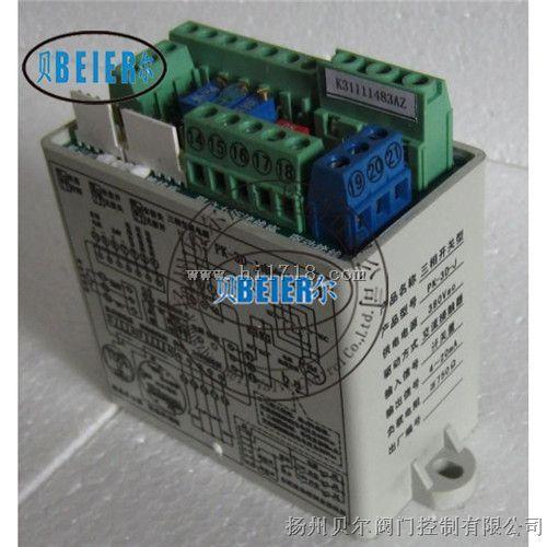 调节型控制模块PK-3D-J,PT-3D-J调节型控制模块